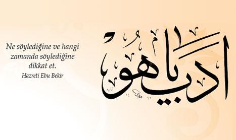 Photo of Konuşmanın Yedi Âdabı