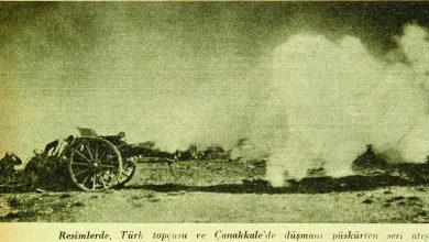 Photo of Çanakkale Gerçeği