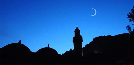 İslam'da kavmiyetçilik