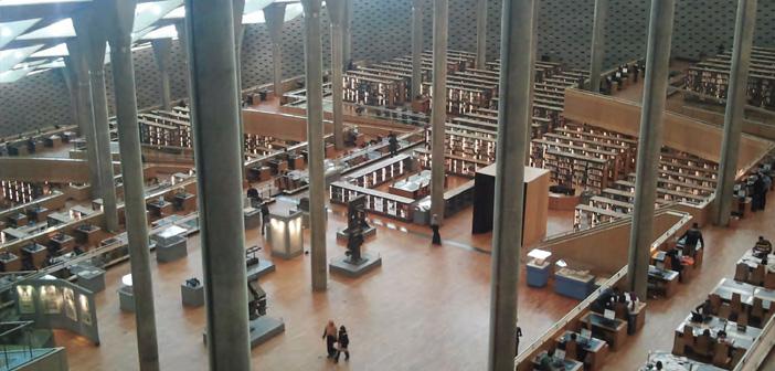 Photo of Yeni Mısır'ın Yeni Kütüphanesi: İskenderiye