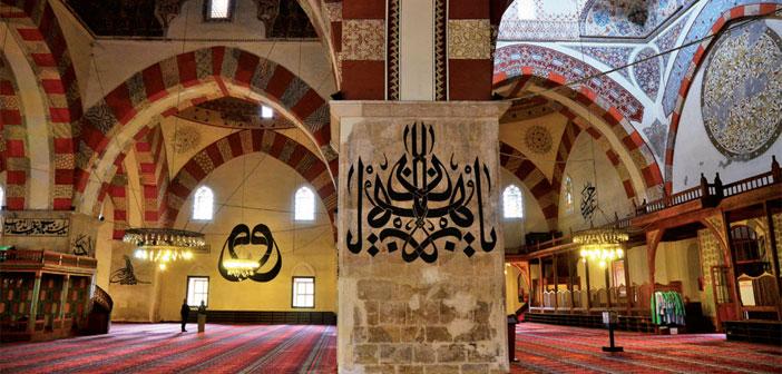 Photo of İstanbul'u Fetheden Şehir: Edirne
