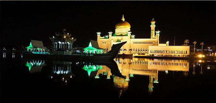 Photo of Suların Ülkesi Brunei