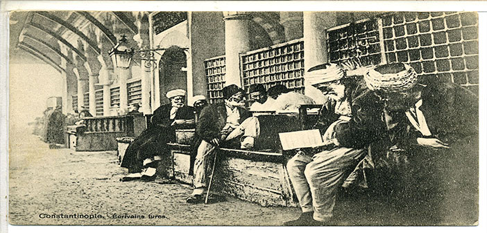 Photo of Meşhurların Kitap Merakı ve Kütüphaneleri