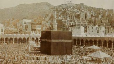 Photo of Kâbe-i Muazzama'yı Gördüğümüz O ilk An