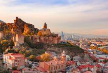 Photo of Gürcistan