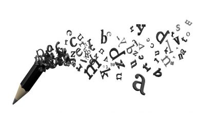 Photo of Kelime Ezberleme Durağı