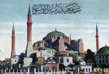 Photo of Bayram Kartınız
