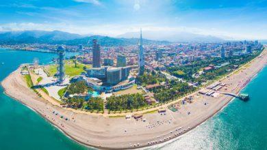 Photo of Kuzey Yıldızı Gürcistan