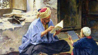Photo of İmam-ı Azam Hazretlerinden Talebelerine Nasihatler